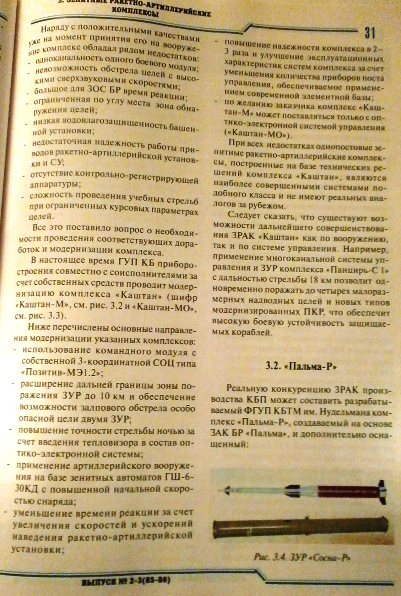http://s5.uploads.ru/5BfLe.jpg
