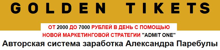 http://s5.uploads.ru/5HT2L.png