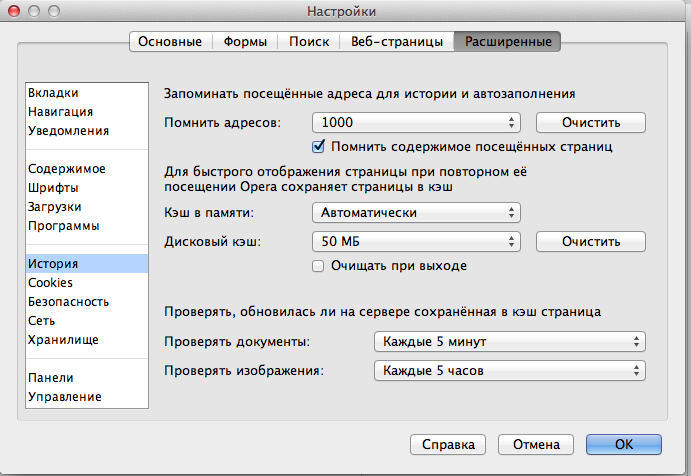 http://s5.uploads.ru/5NkhW.png