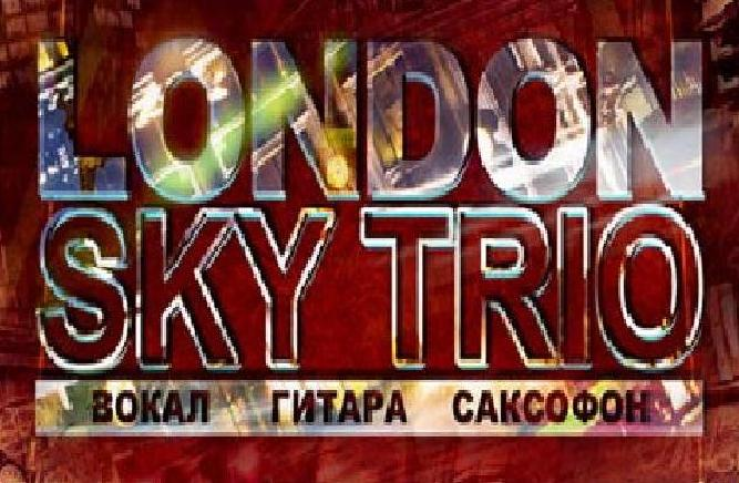 23 августа концерт «London Sky Trio»