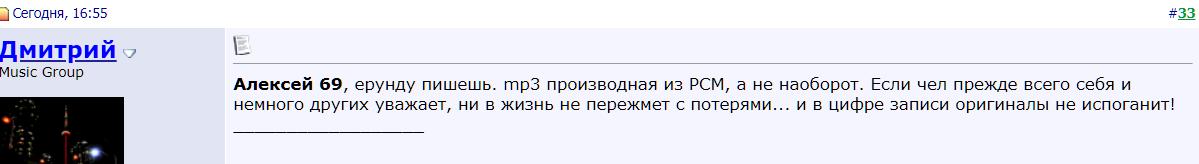 http://s5.uploads.ru/5Umw2.png