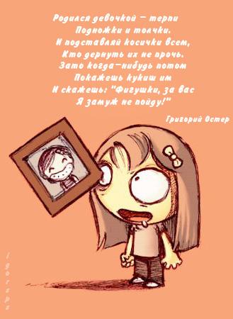 http://s5.uploads.ru/5ei0W.jpg