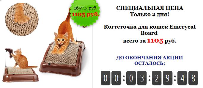 http://s5.uploads.ru/5gPIF.png
