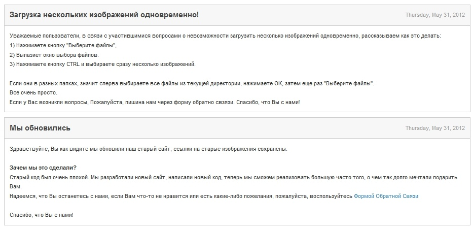 http://s5.uploads.ru/5rnw0.jpg