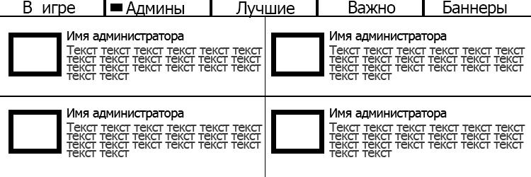 http://s5.uploads.ru/630nL.png