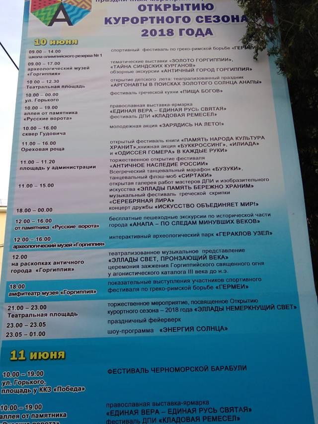 http://s5.uploads.ru/6DEba.jpg