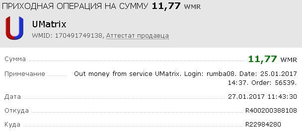 http://s5.uploads.ru/6DnRi.jpg