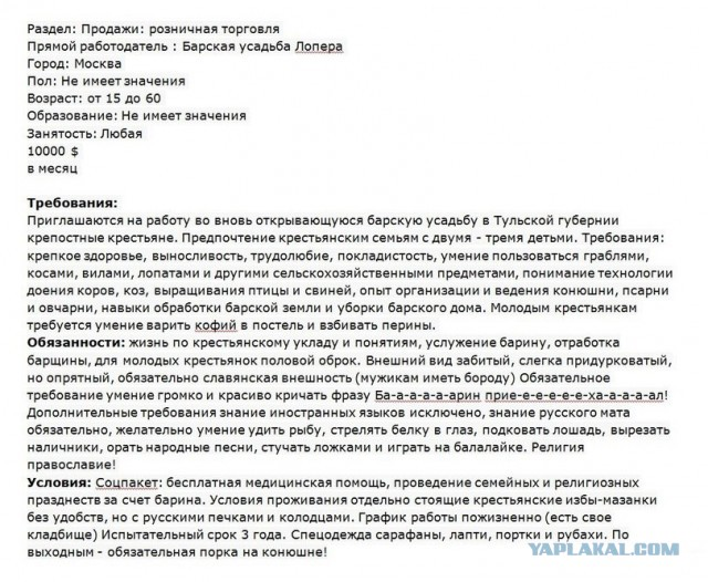 s5.uploads.ru/6Ecvh.jpg