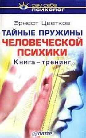 http://s5.uploads.ru/6HEAm.jpg