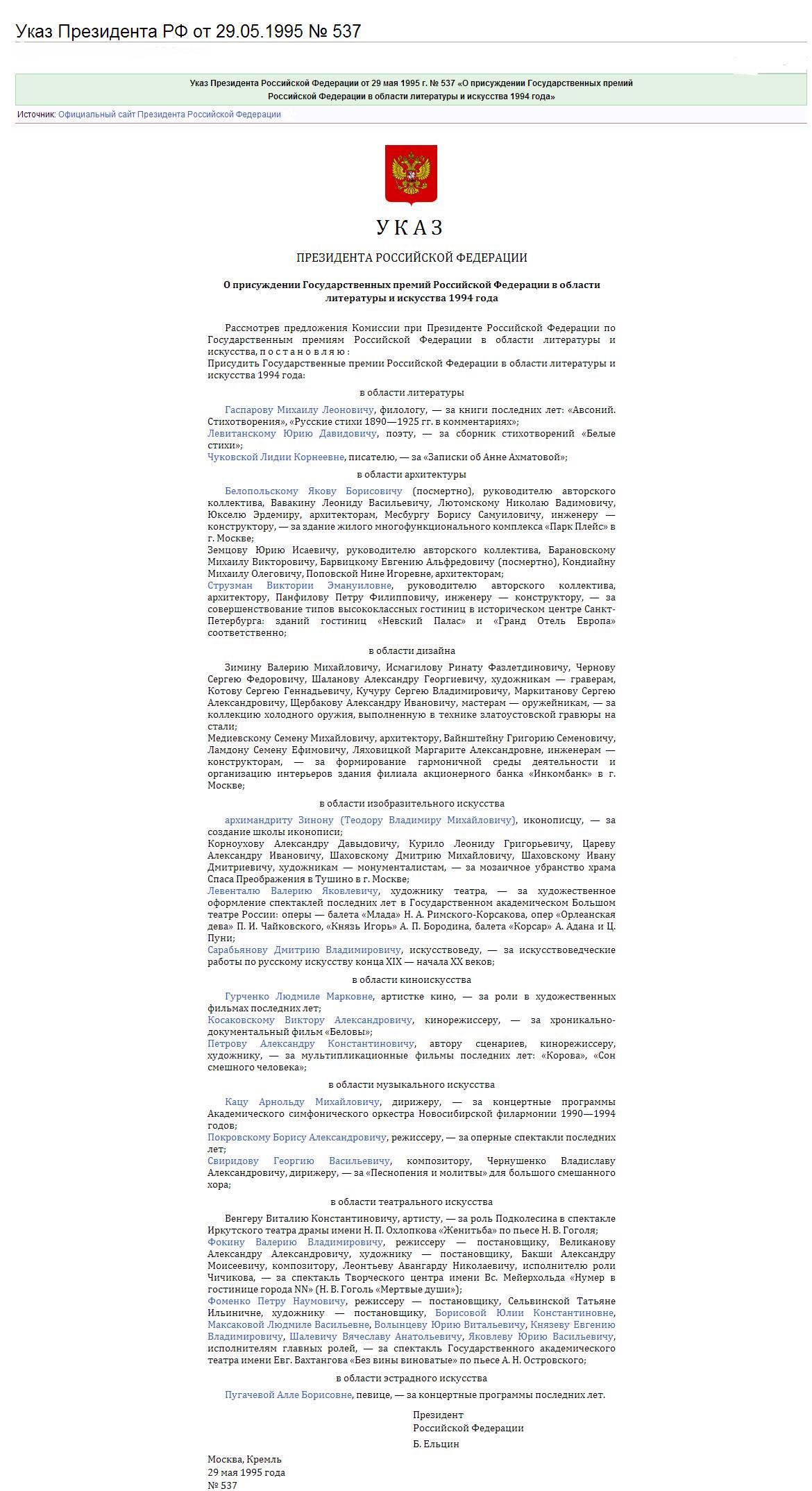 http://s5.uploads.ru/6Nu15.png