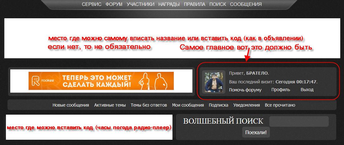 http://s5.uploads.ru/6NurG.jpg
