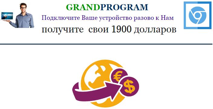http://s5.uploads.ru/6VwTD.png