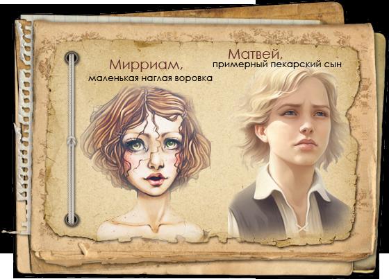 http://s5.uploads.ru/6Z7vG.png