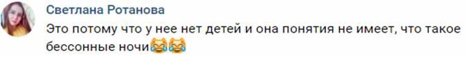 http://s5.uploads.ru/6ZAPu.jpg