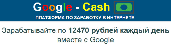 http://s5.uploads.ru/6ZW4t.png