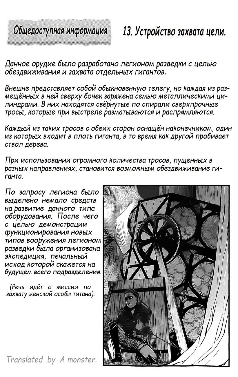http://s5.uploads.ru/6c3YF.jpg