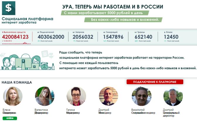 http://s5.uploads.ru/6hIMr.png