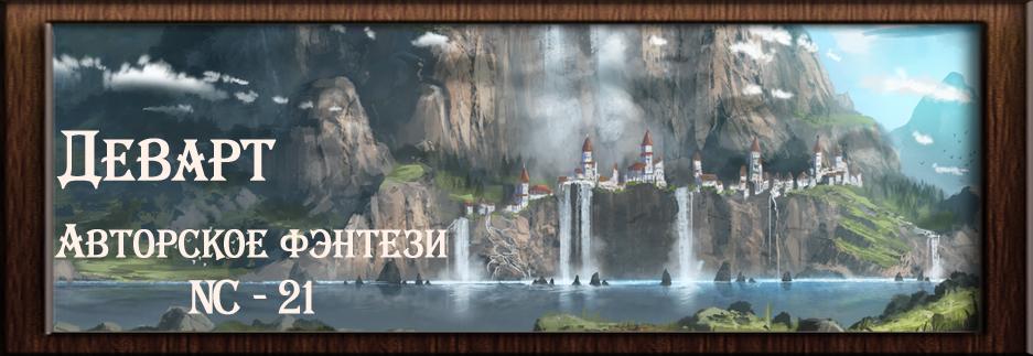 http://s5.uploads.ru/6kDUr.jpg