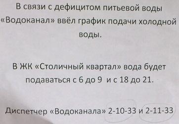 http://s5.uploads.ru/6kRxc.jpg