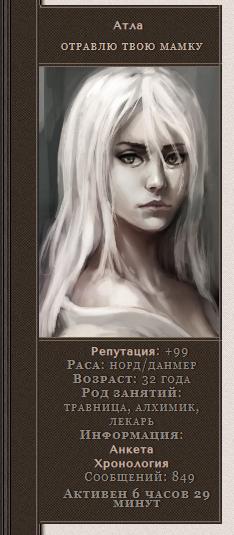 http://s5.uploads.ru/70QNf.png