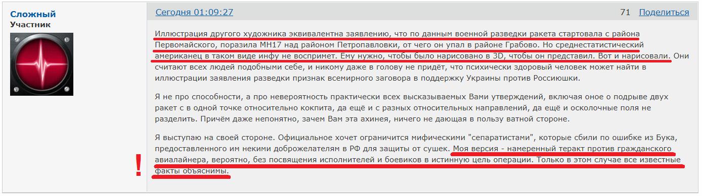 http://s5.uploads.ru/71hJA.png