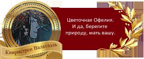 http://s5.uploads.ru/7J5jW.png