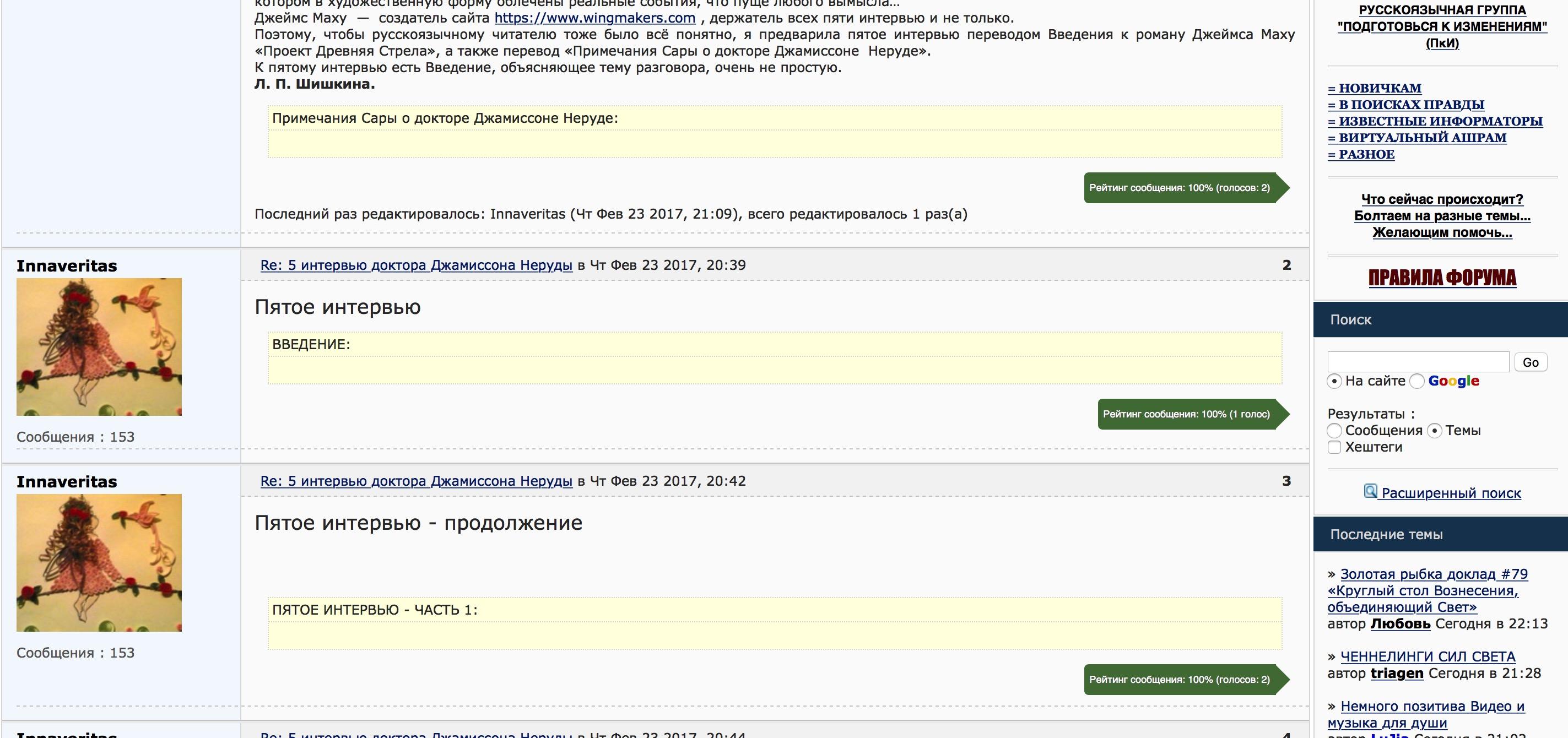 http://s5.uploads.ru/7JMn3.jpg