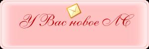 http://s5.uploads.ru/7Kda1.png