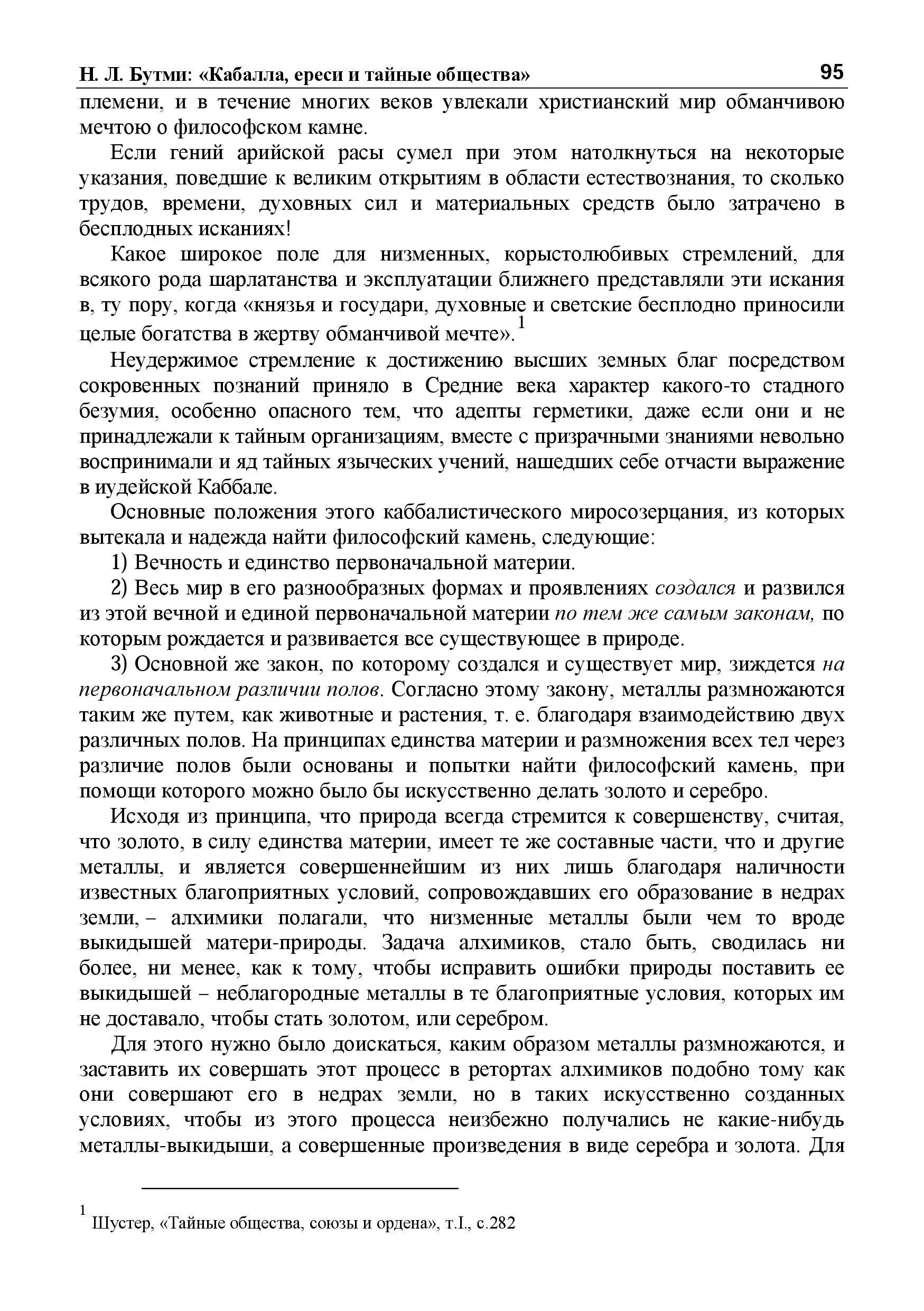 http://s5.uploads.ru/7NalQ.jpg