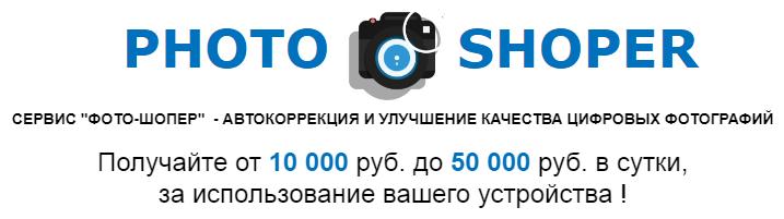 http://s5.uploads.ru/7OJSM.png