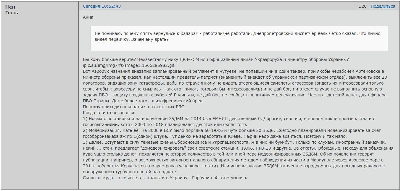 http://s5.uploads.ru/7PU3o.png