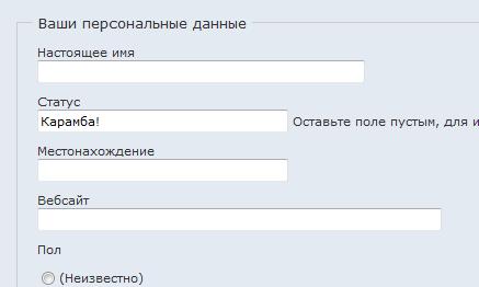 http://s5.uploads.ru/7WCep.png