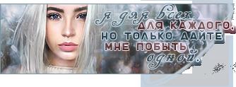 http://s5.uploads.ru/7ZMPn.png