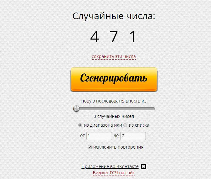 http://s5.uploads.ru/7ZO52.png