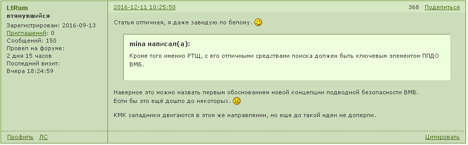 http://s5.uploads.ru/7cad0.png