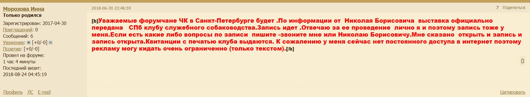 http://s5.uploads.ru/7hEc2.jpg