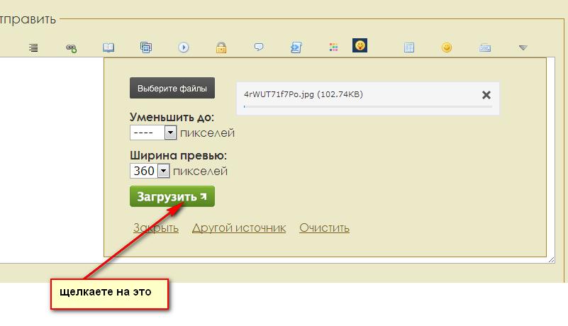 http://s5.uploads.ru/7iPfG.png