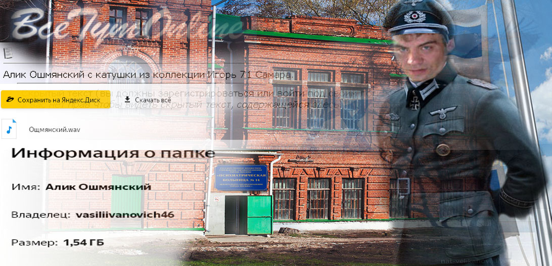 http://s5.uploads.ru/7qfl5.jpg