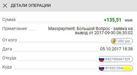 http://s5.uploads.ru/7sRqQ.png