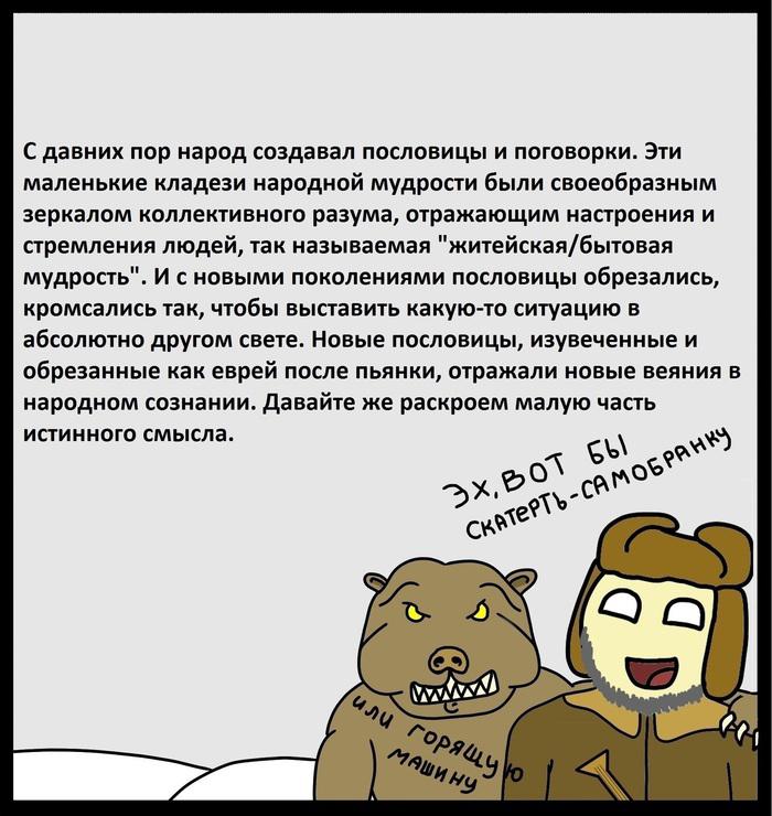http://s5.uploads.ru/7uO6H.jpg