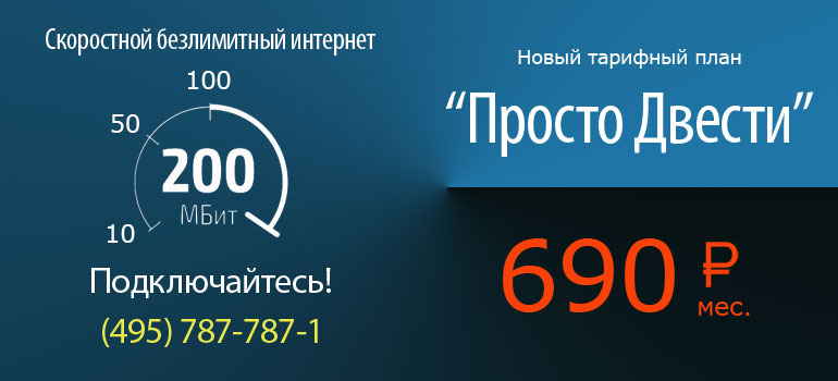 http://s5.uploads.ru/7vowW.jpg