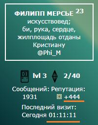 http://s5.uploads.ru/7xscn.png
