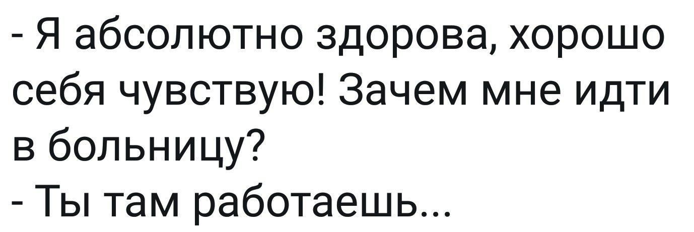 http://s5.uploads.ru/89iZY.jpg