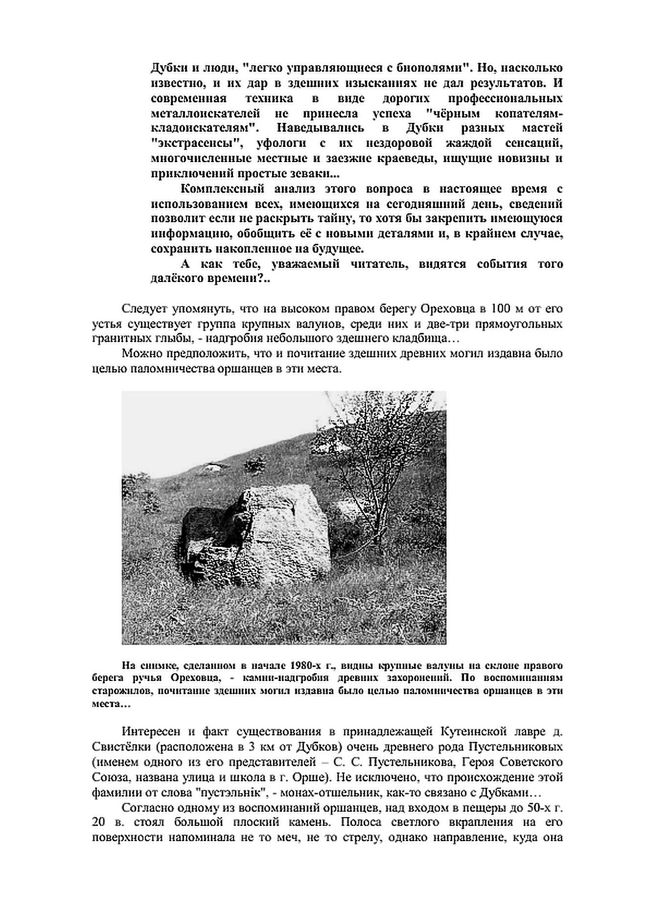 http://s5.uploads.ru/8ACgK.jpg