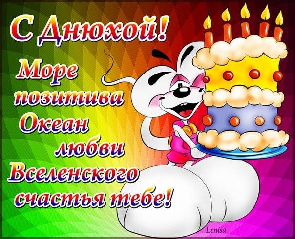 http://s5.uploads.ru/8H2xt.jpg