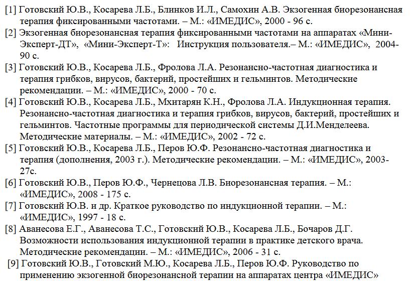 http://s5.uploads.ru/8JIlS.png