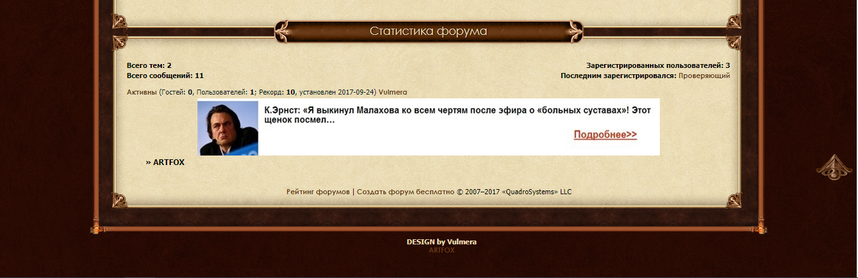 http://s5.uploads.ru/8K1WA.png
