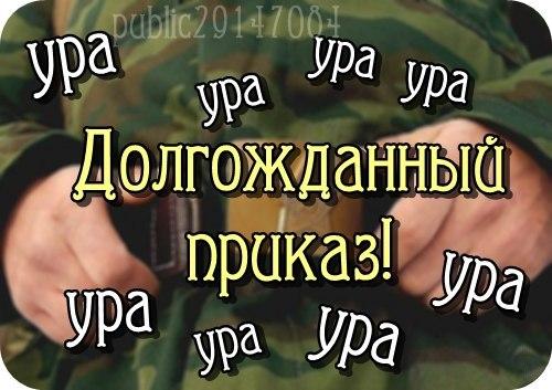 http://s5.uploads.ru/8LUV9.jpg