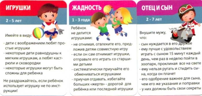 http://s5.uploads.ru/8LeXJ.jpg