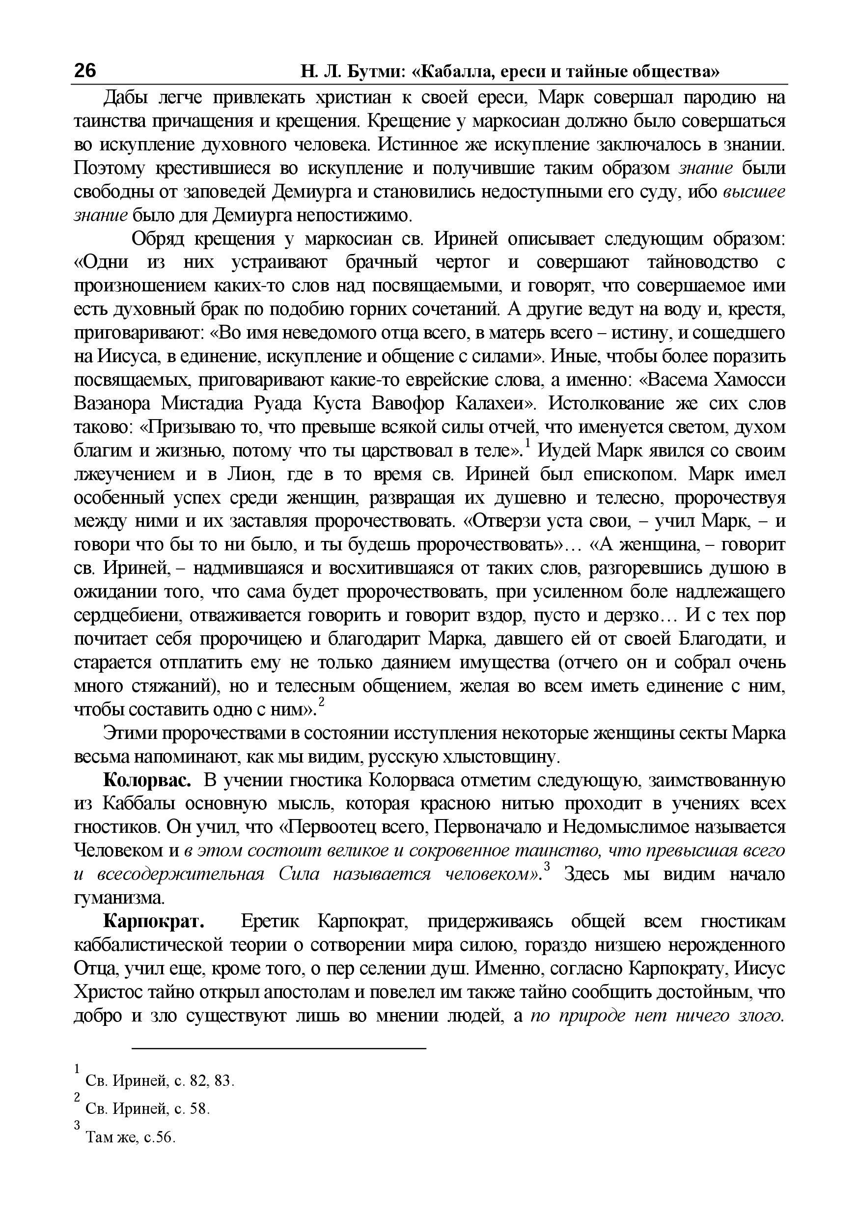 http://s5.uploads.ru/8OwyF.jpg